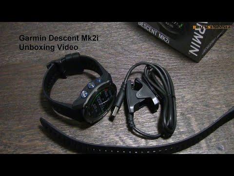 Garmin Descent Mk2i Unboxing
