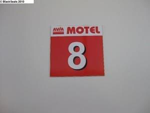 avia_motel_8