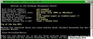 exchange_repair_owa2