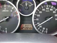 kurz_nach_8000km