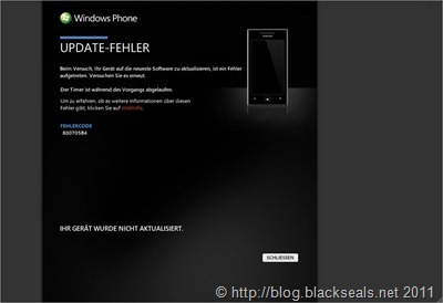 wp7_update_failed