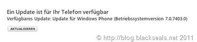 zune_update_info_7.0.7403