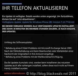 windows_phone_7_exchange_hotfix