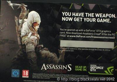 assassins_creed_3_key