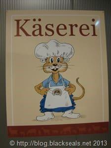 kaesemacherwelt_kaeserei