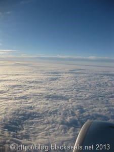 Read more about the article Flughafen Frankfurt und Heimflug nach Wien