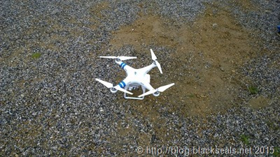 springdrive_2015_drone