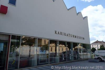 krems_karikaturmuseum
