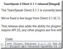 teamspeak_client_311