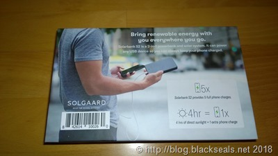 Solgaard_Solarbank-S2_1