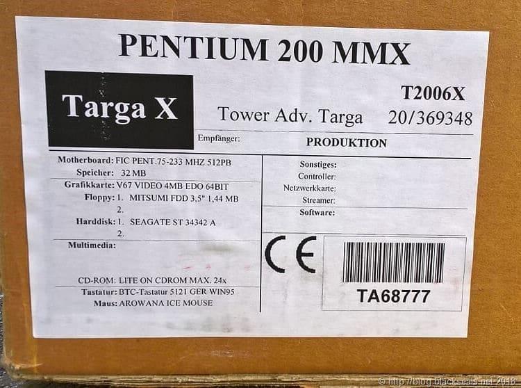Read more about the article Es war einmal der Targa X mit einem Pentium 200 MMX