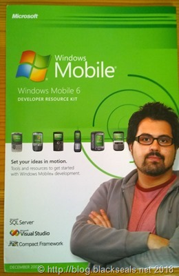 windows_mobile_6_developer_resource_kit