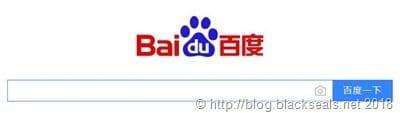 suchmaschine_baidu