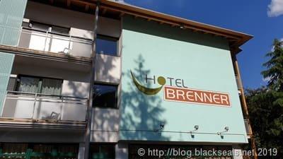 hotel_brenner_1