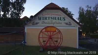 autumn_spirit_2019_wirtshaus_minidampfbahn_1